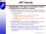 net security49