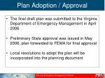 plan adoption approval