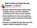 state facilities and open records requests la rs 44 7