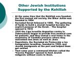other jewish institutions supported by the kehillah