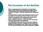 the formation of the kehillah
