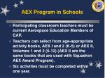 aex program in schools