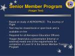 senior member program yeager test