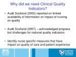 why did we need clinical quality indicators