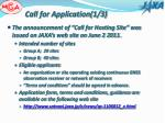 call for application 1 3