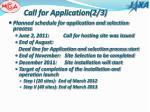call for application 2 3