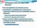 participation with own multi gnss receivers