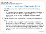 section 12 supplemental examination timing