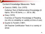 content knowledge measures tests