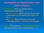 compl ter la classification des tres vivants