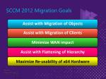 sccm 2012 migration goals