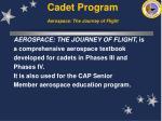 cadet program aerospace the journey of flight