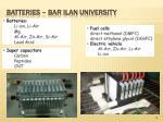batteries bar ilan university