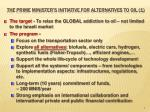 the prime minister s initiative for alternatives to oil 1