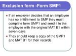 exclusion form form smp1