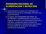 programa nacional de alimentacion y nutricion