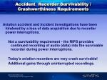 accident recorder survivability crashworthiness requirements3