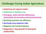 challenges facing indian agriculture