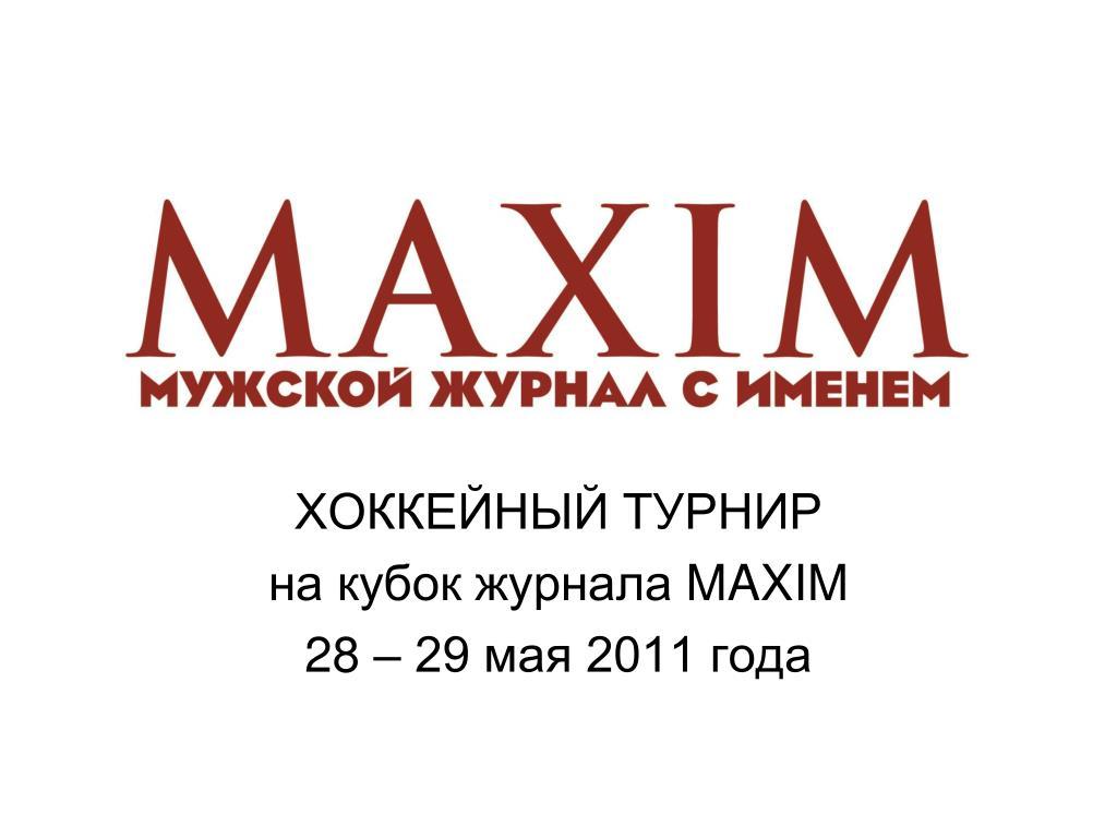 maxim 28 29 2011 l.