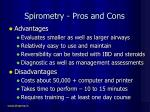 spirometry pros and cons