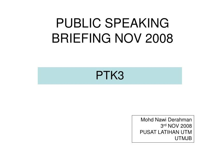 public speaking briefing nov 2008 n.