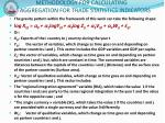 methodology for calculating aggregation for trade statistics indicators9