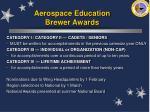 aerospace education brewer awards