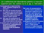 2 l adibizione del dipendente pubblico a mansioni superiori art 52 commi 2 e 5 d lgs n 165 2001