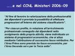 e nel ccnl ministeri 2006 09