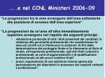e nel ccnl ministeri 2006 0912