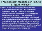 il complicato rapporto con l art 63 d lgs n 165 2001