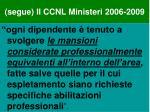 segue il ccnl ministeri 2006 2009