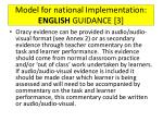 model for national implementation english guidance 3