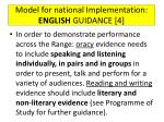 model for national implementation english guidance 4