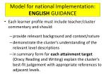 model for national implementation english guidance26