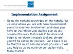 implementation assignment