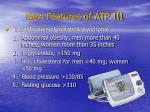 new features of atp iii