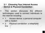 2 1 choosing your internet access device physical connection