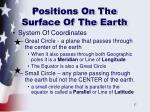 positions on the surface of the earth