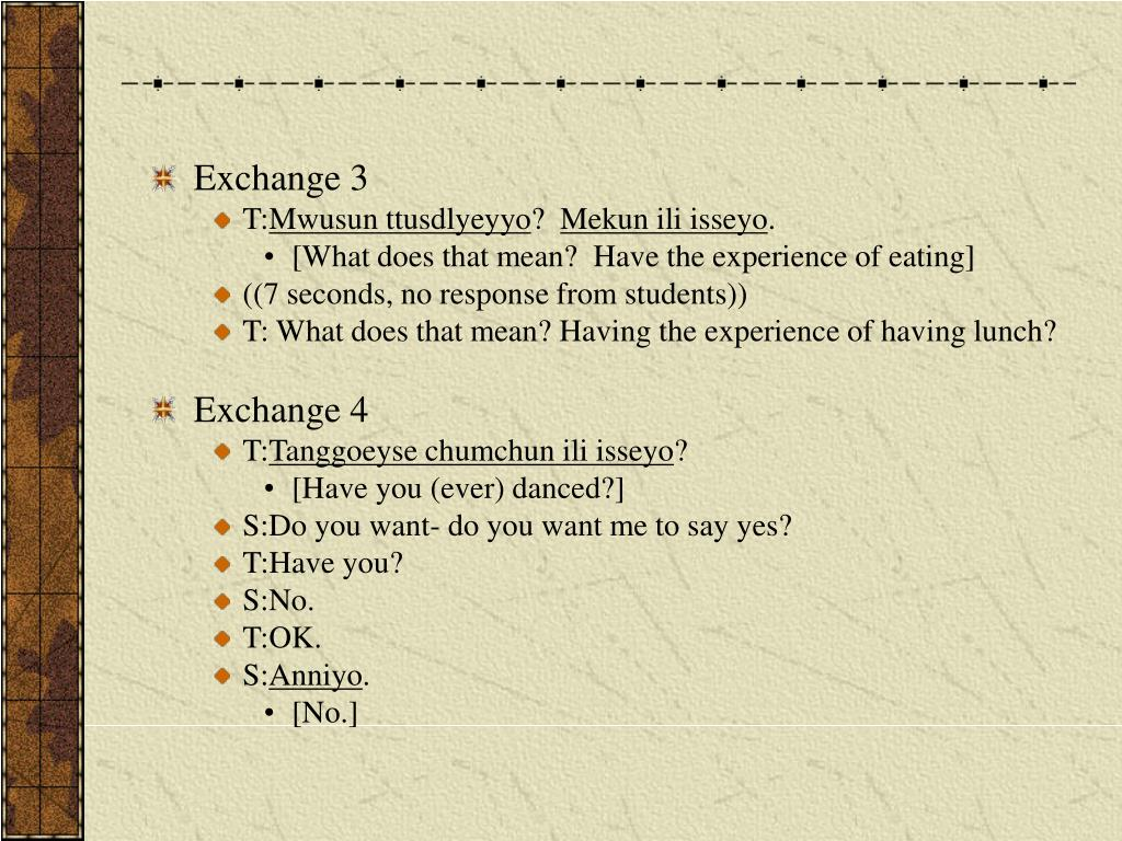 Exchange 3