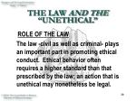 the law and the unethical