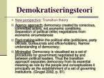 demokratiseringsteori