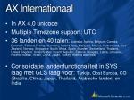ax internationaal