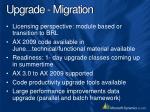 upgrade migration