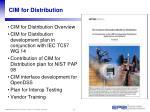 cim for distribution