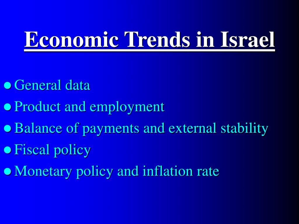 economic trends in israel l.