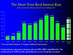 the short term real interest rate derived from the bank of israel s key lending rate
