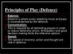 principles of play defence12