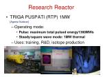 research reactor