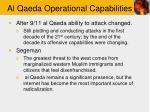 al qaeda operational capabilities
